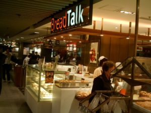 bakery-breadtalk