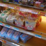 中国には何故、厚切り食パンがないのか?
