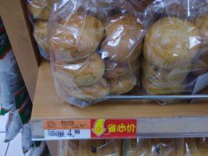 bread-minianpan