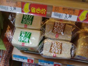 bread-noskin