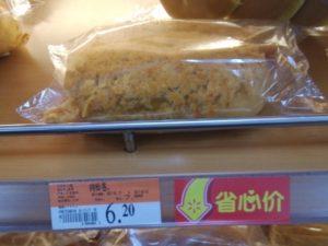 bread-rousong (2)