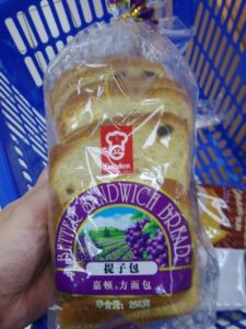 bread-tizibao