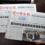 中国で新聞配達を頼んでみる