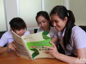study-chinese-4