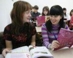 study-chinese-7