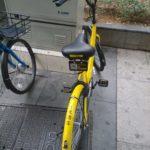 中国で1元自転車を利用してみる