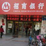 日本人旅行者は、中国で銀行口座が作れない!?