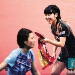 世界卓球2017 中国の養狼計画と平野美宇