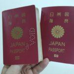 広州日本国総領事館でパスポートを更新する