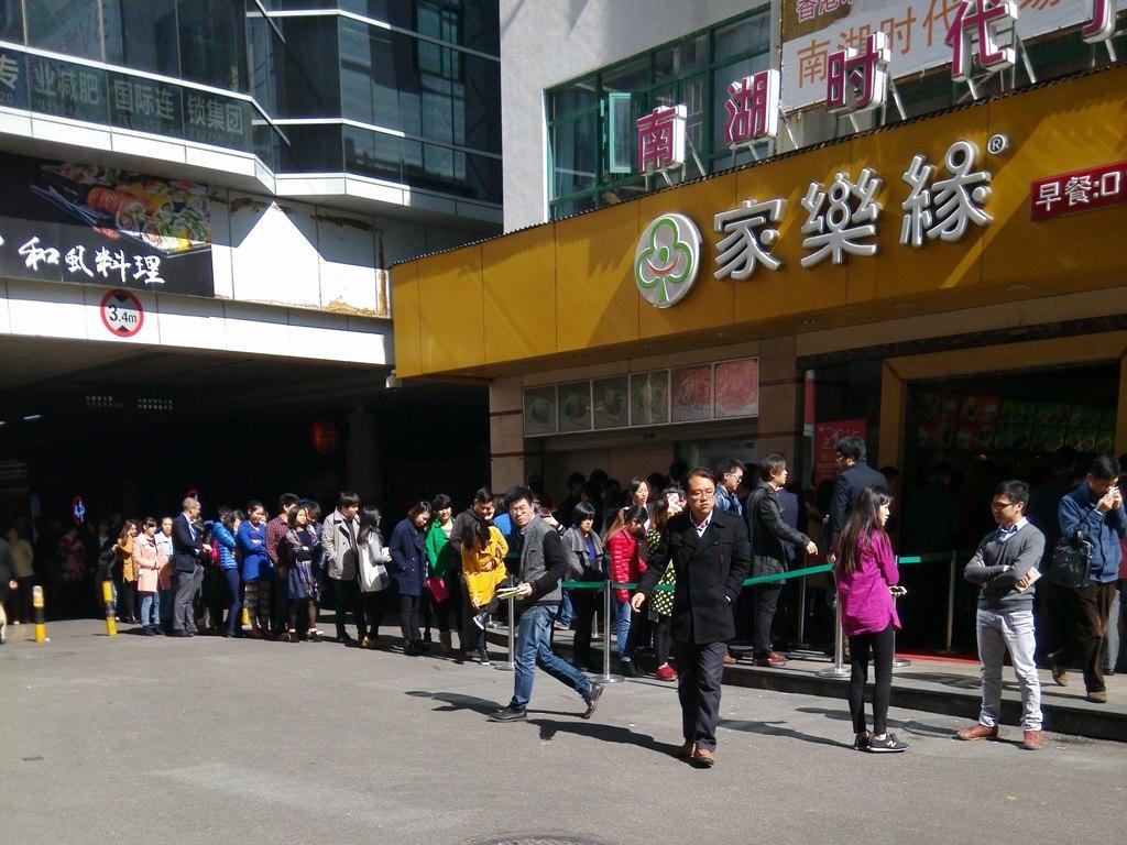 中国 ワーカー