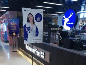 ラッキンコーヒー(瑞幸珈琲)と中国のカフェ市場について